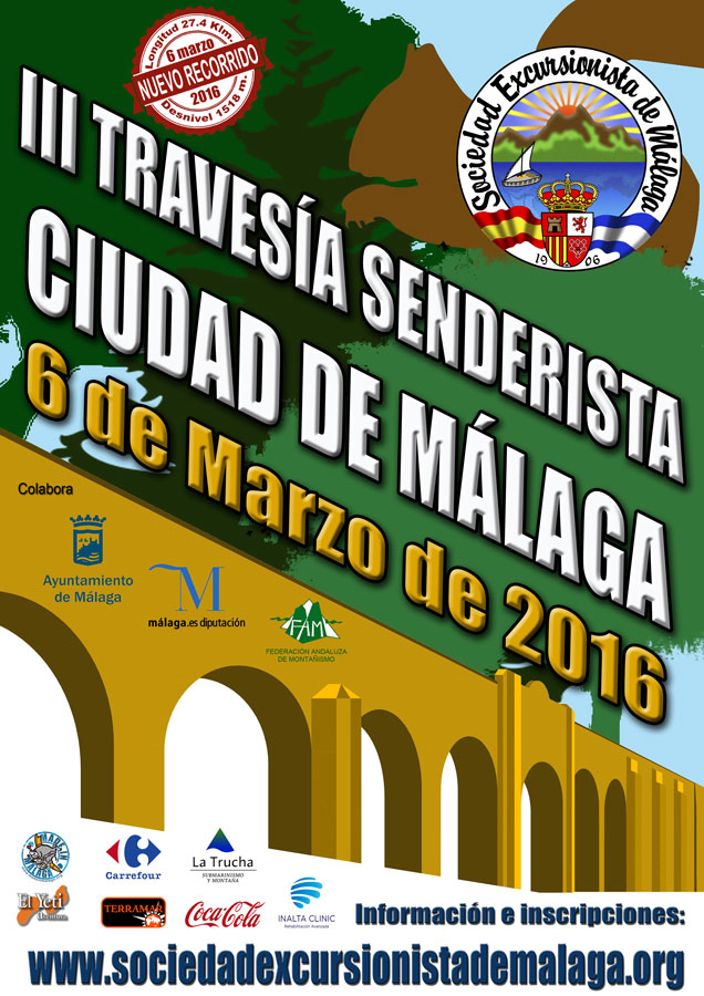 cartel_travesia_2016